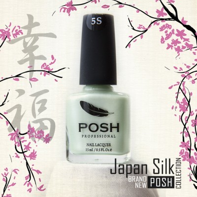 Posh Professional Japan Silk (Японский шелк) 5S Шелк Васаби
