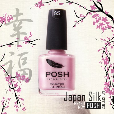 Posh Professional Japan Silk (Японский шелк) 8S Шелк Весенняя Сакура