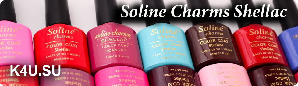 Soline Charms (Nova) Shellac